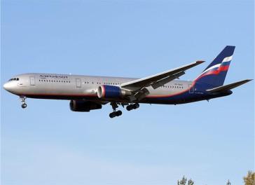 Авиакасса, Boeing-767