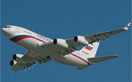 Авиакасса, Ильюшин Ил-96