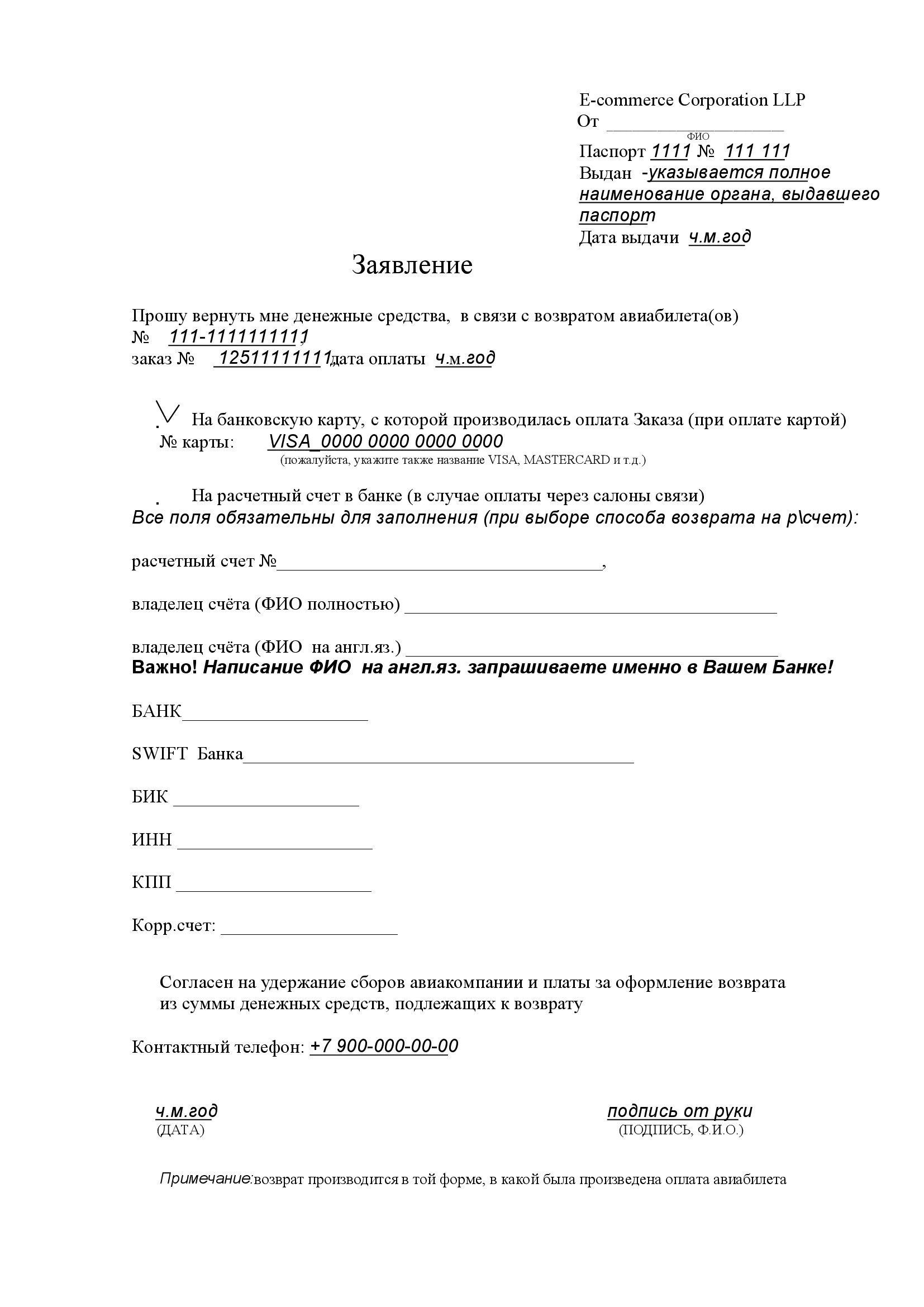 Как проверить штраф без свидетельства о регистрации тс