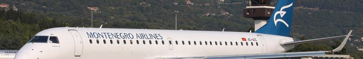 Купить билет на самолет москва тиват